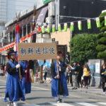 朝鮮通信使祭り