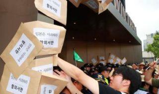 韓国市民団体メンバー