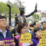 日韓交渉記録公表
