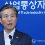 韓国産業相