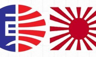 旭日旗ロゴ