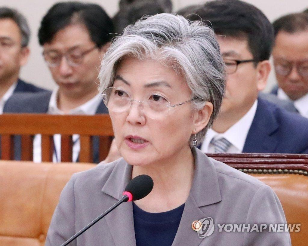 韓国外交部
