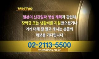 韓国テレビ局