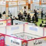 日本企業就職博覧会