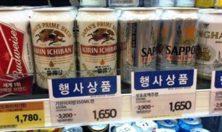 日本ビール卸売り業者