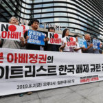 韓国市民団体
