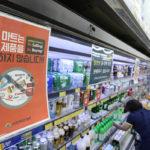 日本戦犯企業製品