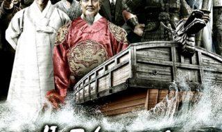 日本に負けないポスター