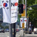 NO日本旗