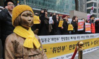 韓国慰安婦団体