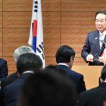 日韓議連合同総会