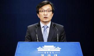韓国政府遺憾表明