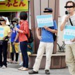 日本コリア協会