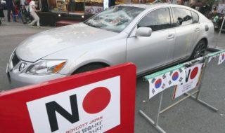日本車不買運動