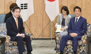 日韓経済基金報道