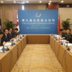 中国軍事協定