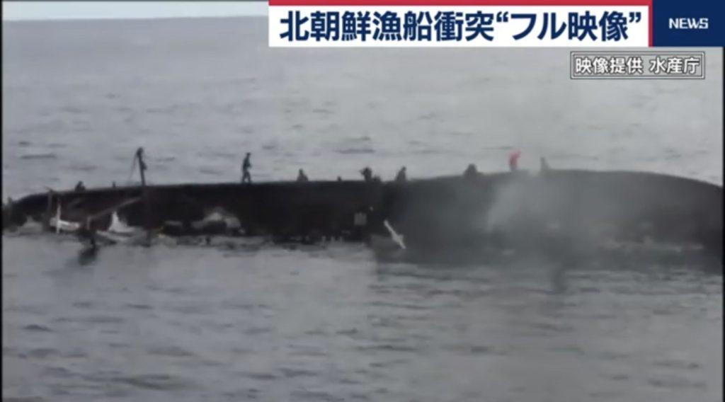 北朝鮮漁船
