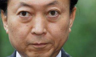 鳩山由紀夫元首相