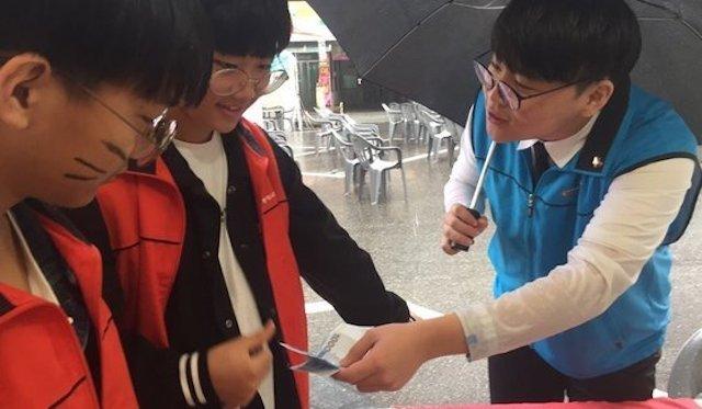 韓国の中学生