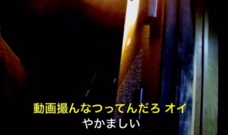 NHK集金人