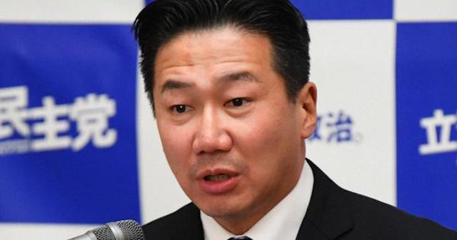 福山幹事長