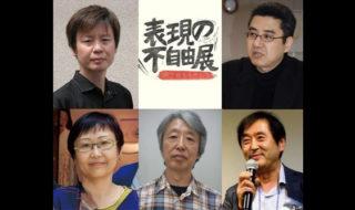 キム・ボクチン美術賞