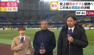 サッカー日韓戦