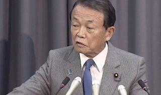 麻生副総理