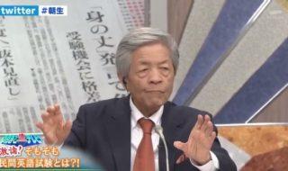 田原総一郎