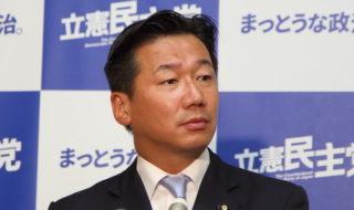 立憲 福山幹事長
