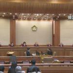 韓国憲法裁判所