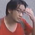 青葉真司容疑者
