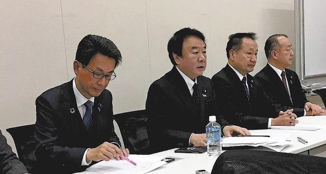 日本の尊厳と国益を護まもる会