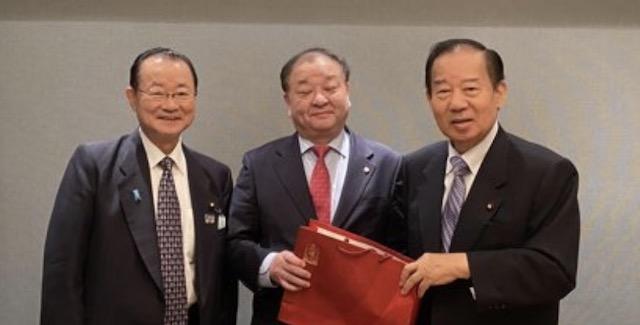 韓日議員連盟