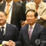 韓日議連会長