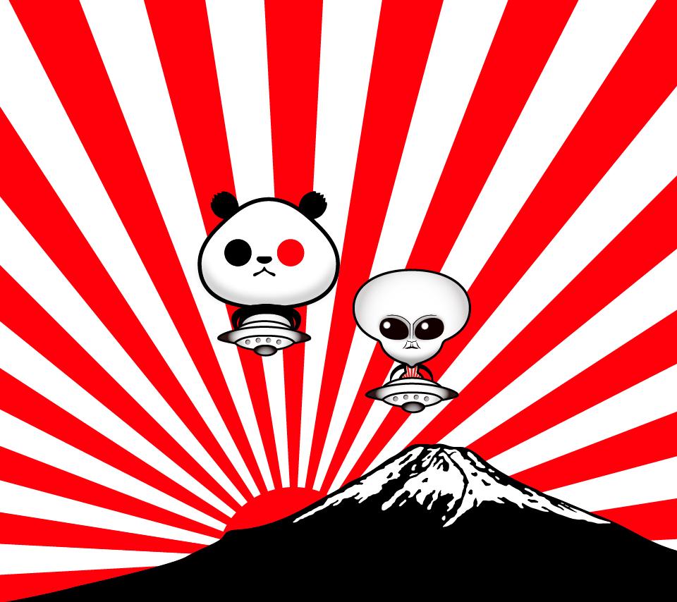 ゆるパンダとグレーの無料スマホ壁紙 お正月特集 ゆるパンダオフィシャル Yurupan News Doga ゆるパンニュース