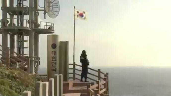 日経新聞 竹島