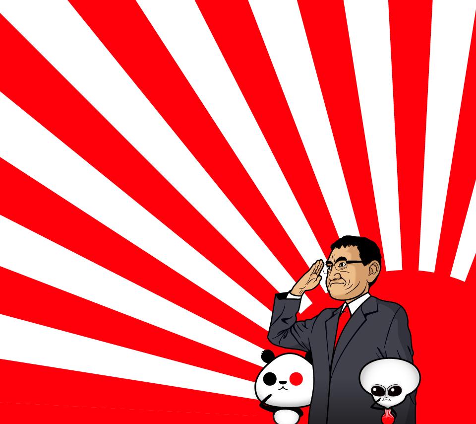 河野防衛大臣と敬礼旭日旗スマホ壁紙