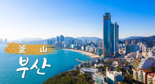 韓国旅行代理店