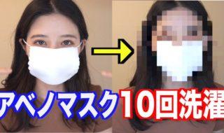 八田エミリさん