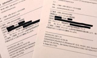 香川ゲーム条例
