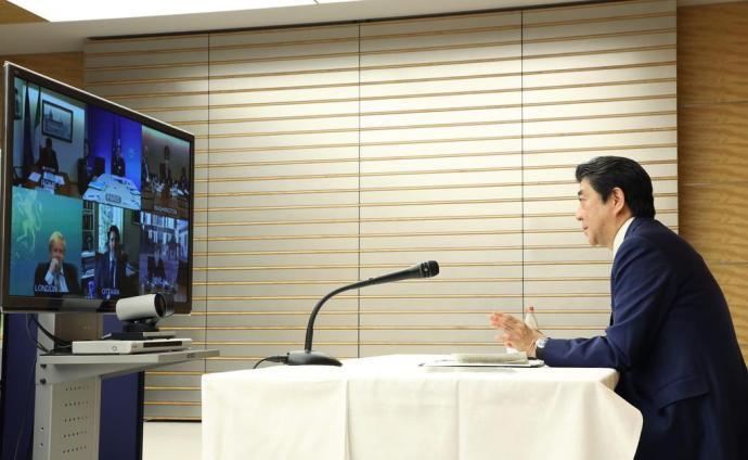 G7テレビ会議