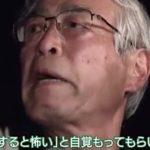 志村けんさんの兄
