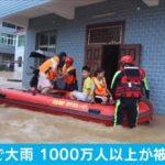 中国で大雨