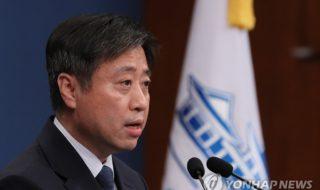 尹道漢国民疎通首席秘書官