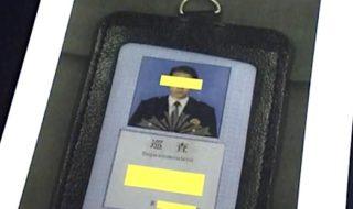 韓国籍の男