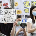 香港国家安全維持法案