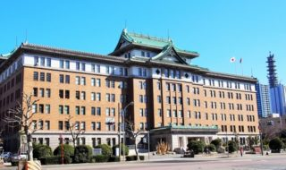 愛知県議会