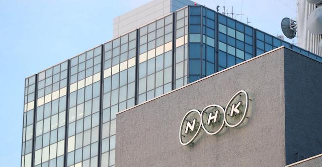 NHK社員 平均年収