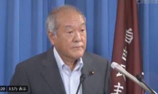 鈴木総務会長
